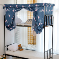 Star Design Bed Curtain and Metal Frame For Upper Deck Single Bed