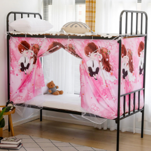 Bed Curtain For Lower Deck Single Bed Cute Couple Design Pink Color