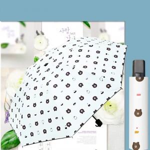 Printed Design Sun Protection Rain Umbrella - White