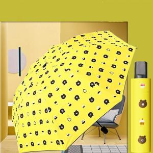 Printed Design Sun Protection Rain Umbrella - Yellow
