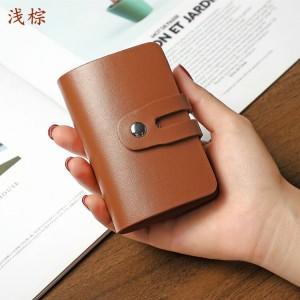 Button Closure Solid Color Mini Card Wallet - Brown