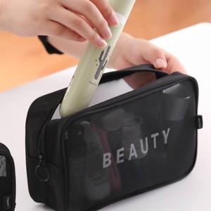 Zipper Closure See Through Fancy Cosmetics Travel Bag
