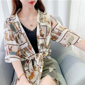 Digital Printed Short Sleeves Outerwear Women Cardigan - Apricot