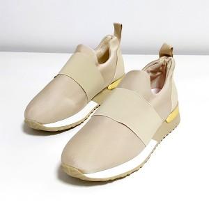 Slip Over Flat Wear Women Fashion Sneakers - Khaki