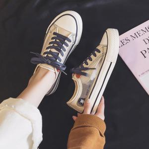 Flat Sole Rubber Comfort Walk Women Fashion Sneakers - Beige
