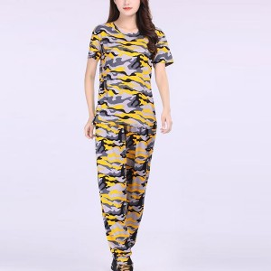 Camouflage Round Neck Two Pieces Printed Suit - Yellow
