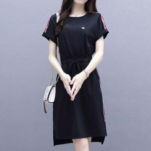 Round Neck Contrast Solid Color Mini Dress - Black