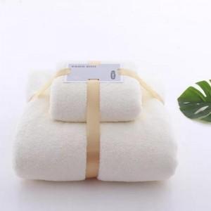 Microfiber Soft Bath Towel White Color Set of 2 Pieces