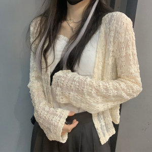 Crushed Fabric Full Sleeves Solid Color Cardigan - Apricot