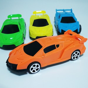 Four Pieces Kids Playing Toys Cars Set - Multicolor