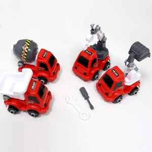 Four Pieces Creative Kids Play Toys Construction Set - Red