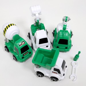 Four Pieces Creative Kids Play Toys Construction Set - Green