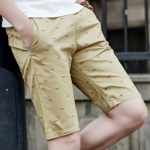 Printed Trendy Duo Pocket All Season Shorts - Khaki
