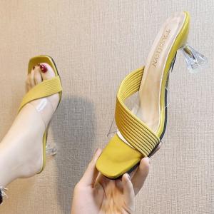 Cross Strap Slip Over Goblet Heels - Yellow