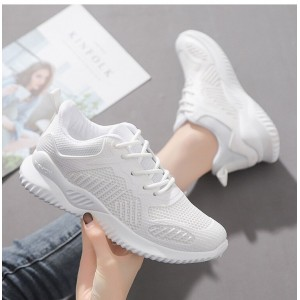 Mesh Breathable Canvas Soft Sole Sneakers - White