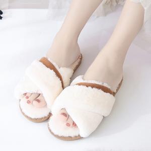 Cross Strap Fluffy Flat Wear Slippers - Beige