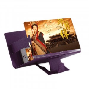 3D Mobile Phone High Definition Video Eye Protection Magnifier - Purple