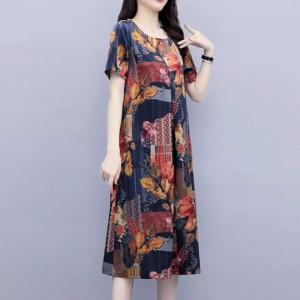 Printed Digital Floral Round Neck Midi Dress