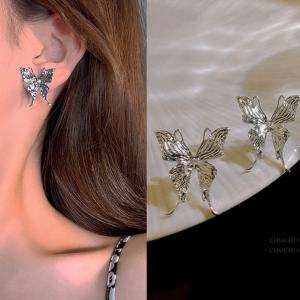 Girls Fashion Butterfly Unique Earrings - Silver