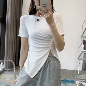 Split Body Fitted Round Neck Blouse Top - White