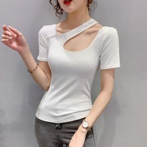Cut Out Slash Neck Solid Color Top - White