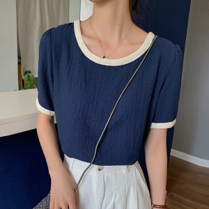 Contrast Round Neck Casual Wear Top - Blue
