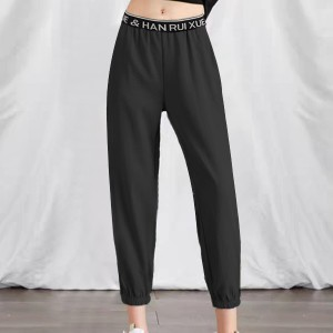 Narrow Bottom Elastic Waist Solid Color Trouser - Black