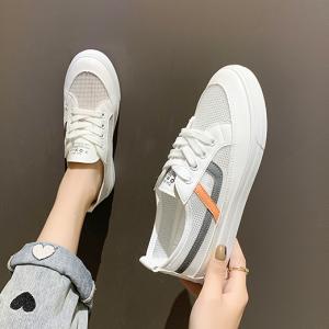 Lace Closure Rubber Sole Sneakers - Gray Orange