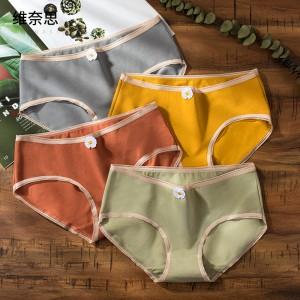 Four Pics Heart Shape Luxury Women Casual Wear Underwear Set