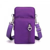 Zipper Closure Vertical Women Fashion Shoulder Bags - Purple