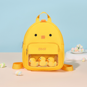 Cute Carved Cartoon Style Canvas Backpack - Yellow