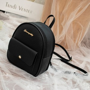 Synthetic Leather Multi Pocket Zipper Closure Women's Backpack - Black