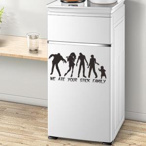 Multi Purpose 3D Kitchen Toilet Fridge Adhesive Sticker - Black
