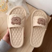 Trendy Bear Flip Flop Soft Comfy Wear Slippers - Beige