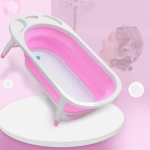 Newborn Baby Folding Bath Tub - Pink
