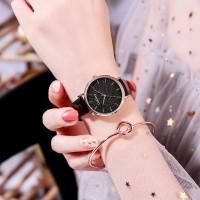 Girl Starry Belt Fashion Shining Watch - Black