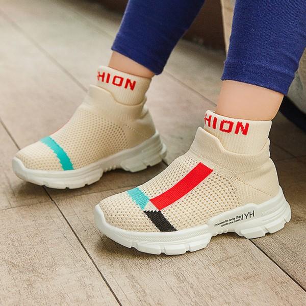 Kids Wear Canvas Soft Sport Comfortable Shoes - Beige