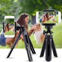 360 Degree Rotatable Mini Selfie Stick Tripod - Black
