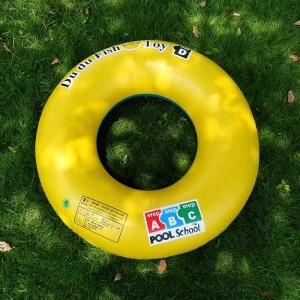 Kids Inflatable Swim Ring - Yellow