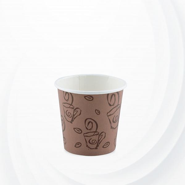 50 Pcs Disposable Paper Cup 4 Oz - Brown