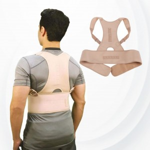 Lumbar Spine Performance Pro Corrector Back - Beige