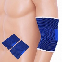 1 Pair Soft Elastic Breathable Elbow Support Brace Band - Blue