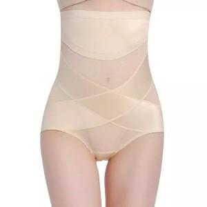 Postpartum Abdominal Slimming Belt - Beige