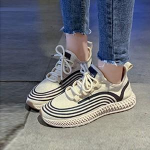 Comfortable Sole Cross Rainbow Gradient Sneaker - Beige
