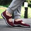 Textured Loop Closure Sports Shoes - Burgundy