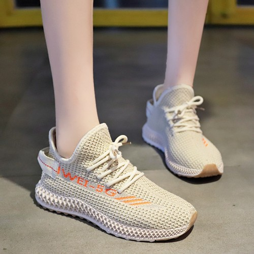 Laced Up Breathable Woven Straps Women Sneakers - Beige