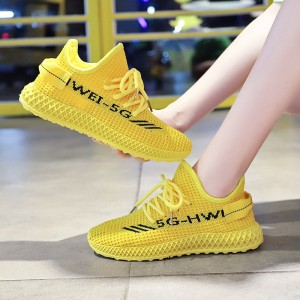 Laced Up Breathable Woven Straps Women Sneakers - Yellow
