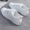 Loop Closure Multicolor Flat Bottom Sports Shoes