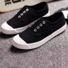 Black Sneakers Casual Fashion Slip Lazy Shoes For Women