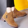 Zipper Closure Velvet Hard Bottom Shoes - Brown